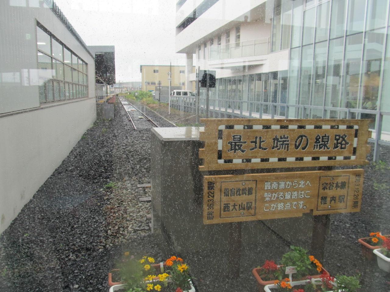 BD-1で行く北海道旅 4日目