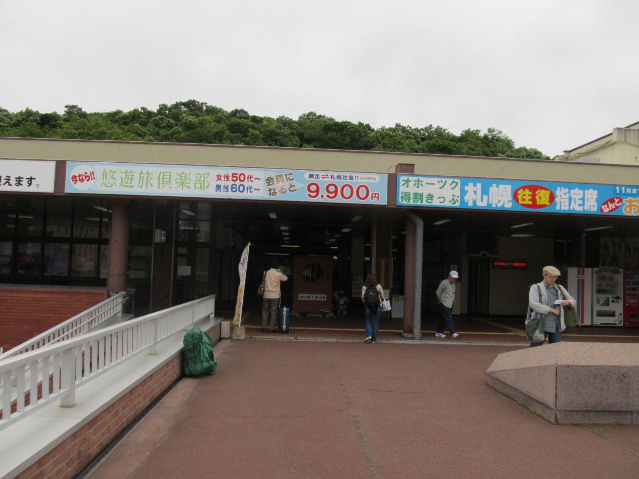 BD-1で行く北海道旅 5日目 その2