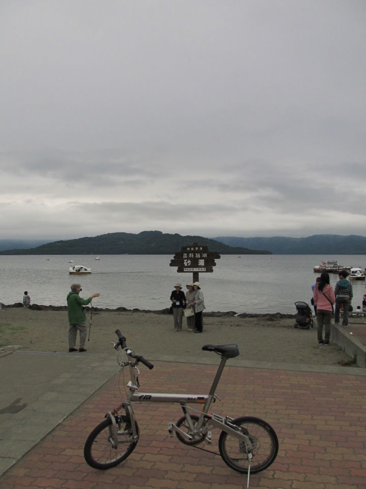 BD-1で北海道に行って来ました