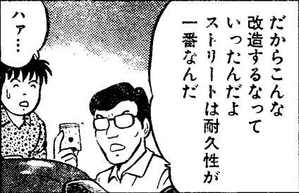 ore-yomumae-12