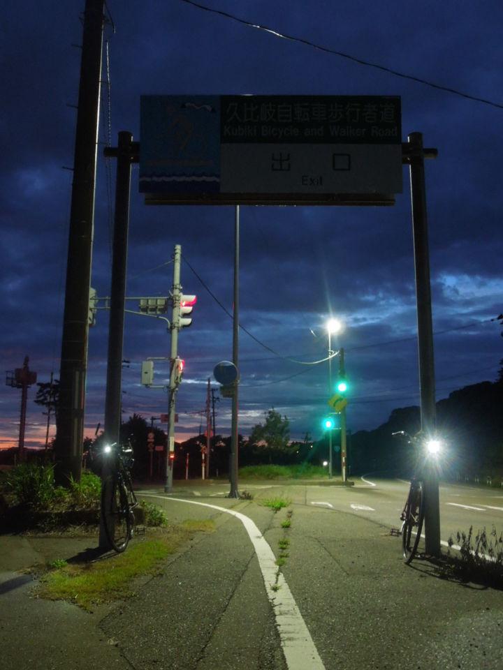 自転車での夜間走行用反射ベスト関連をまとめてみる