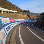 しまなみ海道のサイクリングコースで本当に一番危険な場所はどこ?