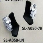 汎用性が高いシフトレバー シマノ SL-A050 パームシフター
