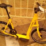 不思議な感覚で乗れるキックボード形自転車 LOUIS GARNEAU SK8