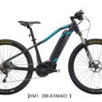 パナソニックの電動アシストマウンテンバイク「XM1」を発表 価格はお買い得か?