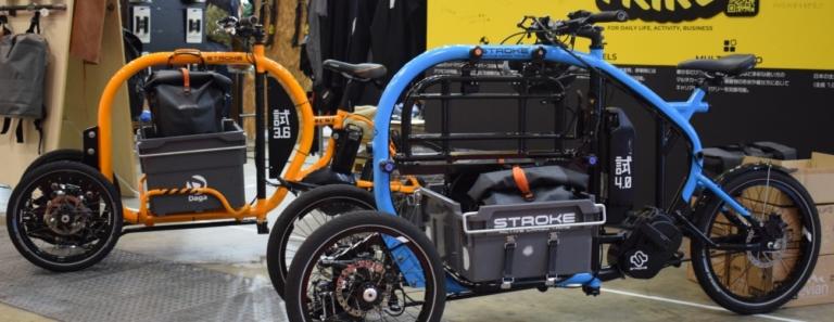 ワクワクさせるE-カーゴトライク「STROKE CARGO TRIKE」まとめ【E-Bike】